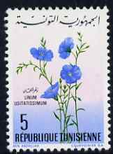 Tunisia 1968 Flax 5m unmounted mint, SG 663