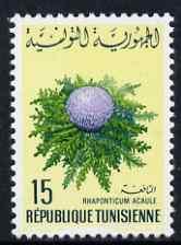 Tunisia 1968 Raponticum 15m unmounted mint, SG 667