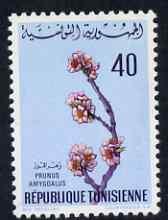 Tunisia 1968 Almond 40m unmounted mint, SG 670