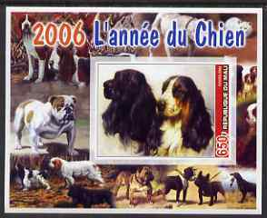 Mali 2006 Year of the Dog imperf m/sheet unmounted mint