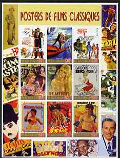 Gabon 2006 Classic Film Posters imperf sheetlet containing 9 values unmounted mint