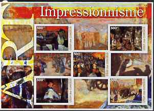 Comoro Islands 2005 Paintings (Impressionist) large imperf sheetlet containing 5 values unmounted mint