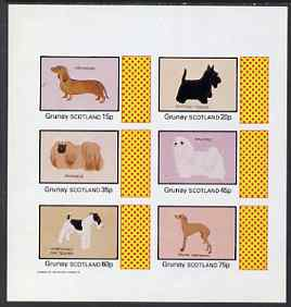 Grunay 1983 Dogs (Dachshund, Scottie, Peke, Maltese etc) imperf set of 6 values (15p to 75p) unmounted mint
