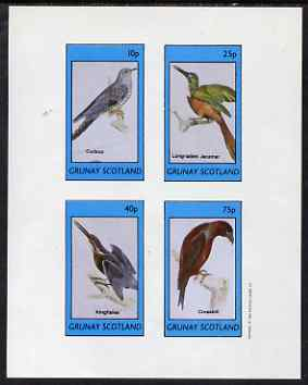 Grunay 1983 Birds #11 (Cuckoo, Jacamar, Kingfisher & Crossbill) imperf set of 4 values unmounted mint