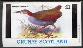 Grunay 1982 Birds #12 (Wood-rail) imperf souvenir sheet (�1 value) unmounted mint