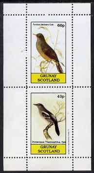 Grunay 1983 Birds #13 (Turdus & Dryoscopus) perf set of 2 values unmounted mint