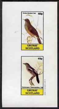 Grunay 1983 Birds #13 (Turdus & Dryoscopus) imperf set of 2 values unmounted mint