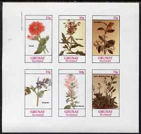 Grunay 1983 Flowers #16 (Zinnia, Snowberry etc) imperf set of 6 values unmounted mint