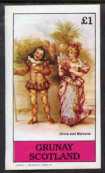 Grunay 1982 Shakespeare Characters (Olivia & Malvolio) imperf souvenir sheet (�1 value) unmounted mint