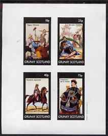 Grunay 1982 The Orient imperf set of 4 values (10p to 75p) unmounted mint