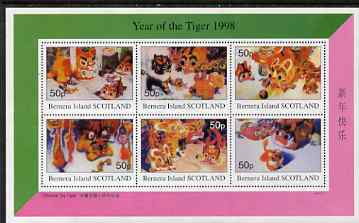 Bernera 1998 Chinese New Year - Year of the Tiger perf set of 6 values unmounted mint