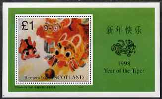Bernera 1998 Chinese New Year - Year of the Tiger perf s/sheet containing 1 value unmounted mint