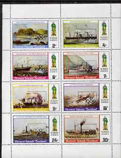 Bernera 1980 London 1980 opt on Rowland Hill (Ships - Ironwitch, Savannah, Paddle Streamers, etc) perf  set of 8 values unmounted mint