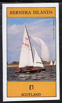 Bernera 1981 Sailing imperf souvenir sheet (�1 value) unmounted mint