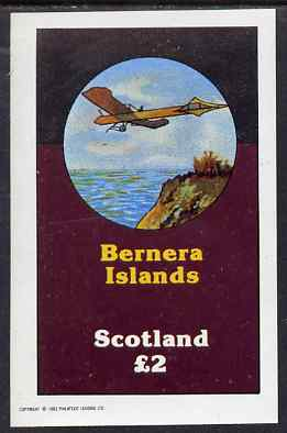Bernera 1983 Early Aircraft imperf deluxe sheet (�2 value) unmounted mint