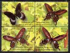 India 2008 Butterflies se-tenant block of 4 unmounted mint
