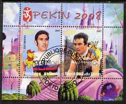 Benin 2007 Beijing Olympic Games #19 - Cycling perf s/sheet containing 2 values (Merckx & Hinault with Disney characters in background) fine cto used