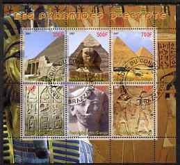 Congo 2007 Pyramids of Egypt perf sheetlet containing 6 values, fine cto used