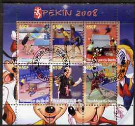Benin 2007 Beijing Olympic Games - Table Tennis perf sheetlet containing 6 values fine cto used (Disney characters in background) fine cto used