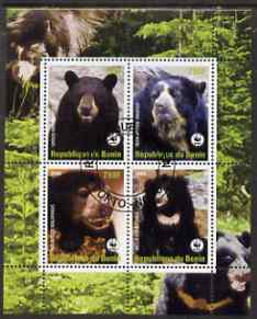 Benin 2008 WWF - Bears perf sheetlet containing 4 values fine cto used