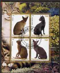 Djibouti 2008 Domestic Cats #3 perf sheetlet containing 4 values fine cto used