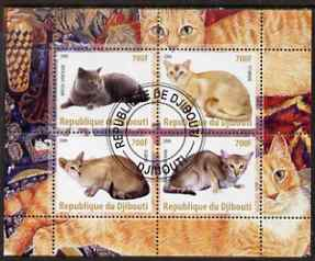 Djibouti 2008 Domestic Cats #4 perf sheetlet containing 4 values fine cto used