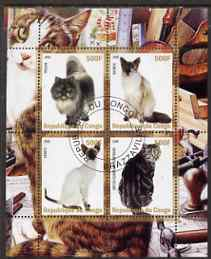 Congo 2008 Domestic Cats #1 perf sheetlet containing 4 values fine cto used