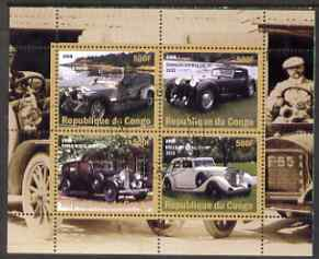 Congo 2008 Luxury Cars perf sheetlet containing 4 values fine cto used