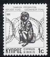 Cyprus 1984 Refugee Fund Obligatory Tax 1c stamp unmounted mint, SG 634