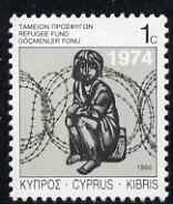 Cyprus 1988 Refugee Fund Obligatory Tax 1c stamp unmounted mint, SG 729