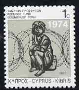 Cyprus 1993 Refugee Fund Obligatory Tax 1c stamp unmounted mint, SG 807