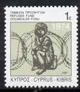 Cyprus 1997 Refugee Fund Obligatory Tax 1c stamp unmounted mint, SG 892