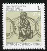 Cyprus 1998 Refugee Fund Obligatory Tax 1c stamp unmounted mint, SG 892, stamps on refugees, stamps on barbed wire