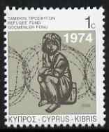 Cyprus 2006 Refugee Fund Obligatory Tax 1c stamp unmounted mint
