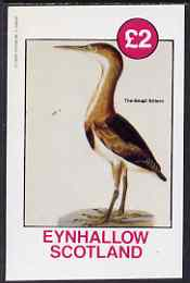 Eynhallow 1982 Small Bittern imperf deluxe sheet (�2 value) unmounted mint, stamps on birds, stamps on herons, stamps on bitterns