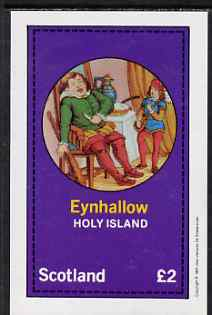 Eynhallow 1981 Fairy Tales (Jack the Giant Killer) imperf deluxe sheet (�2 value) unmounted mint