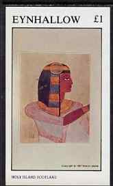 Eynhallow 1981 Ancient Egyptian Kings imperf souvenir sheet (�1 value) unmounted mint
