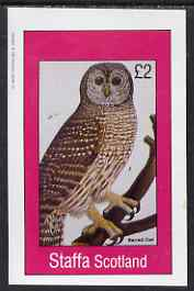 Staffa 1983 Barred Owl imperf deluxe sheet (�2 value) unmounted mint