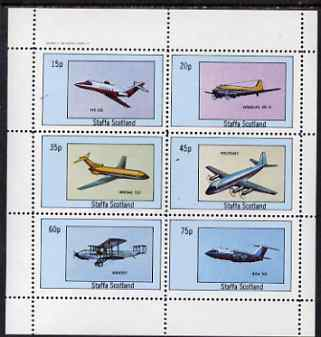 Staffa 1982 Aircraft #7 perf set of 6 values unmounted mint