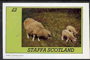 Staffa 1983 Sheep imperf deluxe sheet (�2 value) unmounted mint
