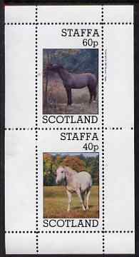 Staffa 1981 Horses #2 perf set of 2 values unmounted mint