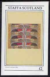 Staffa 1981 Ancient Egyptian Wall Paintings imperf deluxe sheet (�2 value) unmounted mint