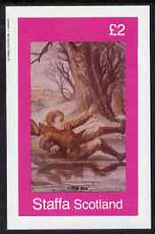 Staffa 1982 Victorian Tales (The Boy) imperf deluxe sheet (�2 value) unmounted mint