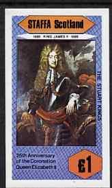 Staffa 1978 Coronation 25th Anniversary imperf souvenir sheet (�1 value) The Stuart Kings unmounted mint