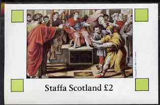 Staffa 1981 Bible Stories imperf deluxe sheet (�2 value) unmounted mint