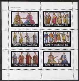 Staffa 1982 Middle East Costumes perf set of 6 values unmounted mint