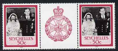 Seychelles 1987 Ruby Wedding 50c unmounted mint gutter pair with opt inverted, SG 674a