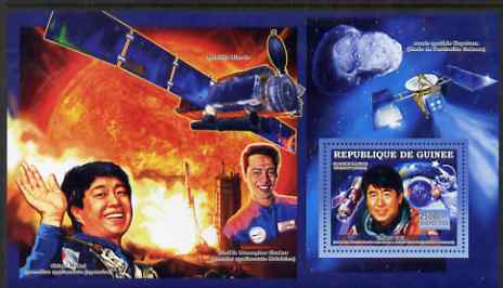 Guinea - Conakry 2006 Space perf s/sheet #3 containing 1 value (Takao Doi Japanese Astronaut) unmounted mint