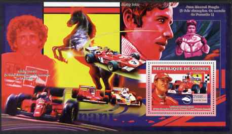 Guinea - Conakry 2006 Ferrari perf s/sheet #3 containing 1 value (Michael Schumacher) unmounted mint