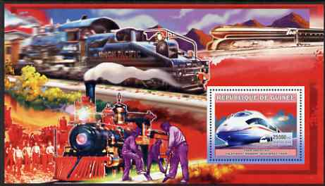 Guinea - Conakry 2006 American Trains perf s/sheet #2 containing 1 value (Siemens High Speed Train) unmounted mint